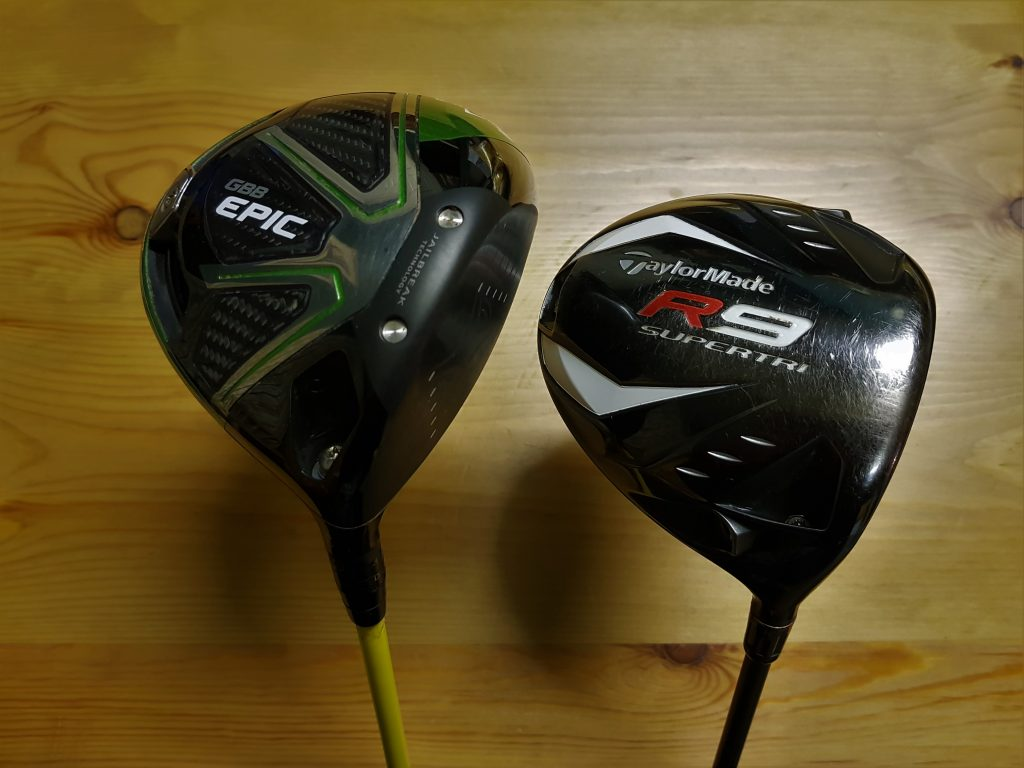 Testing Taylormade & Callaway Drivers
